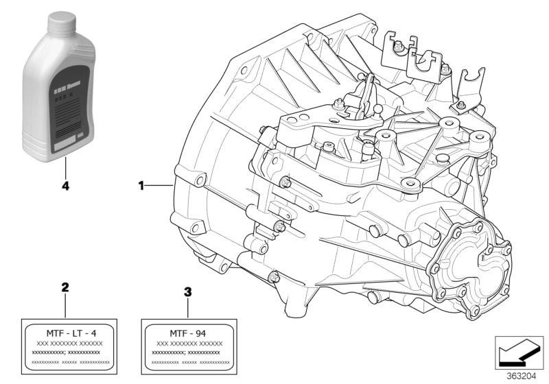 Manual gearbox GS6-53BG/DG BMW R57 convertible 51392